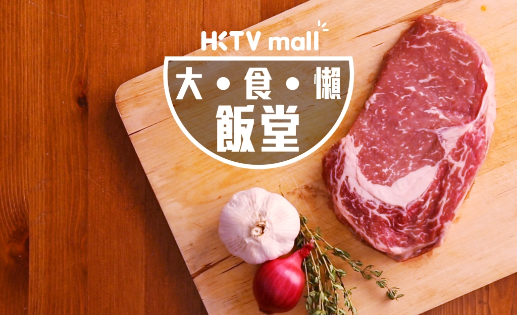 article_cover(beef)_n2