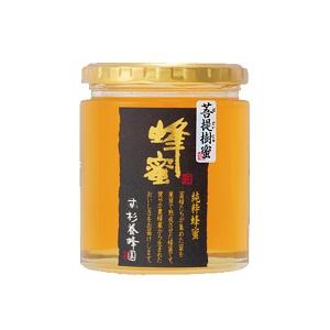 杉養蜂園 - 北海道 菩提樹蜂蜜 (500克瓶)