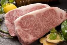 CookCookLand - 日本宮崎A4和牛西冷 約320g