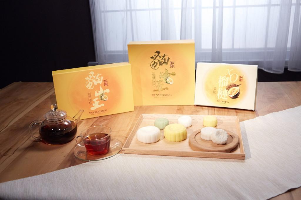 Durian mooncake_01