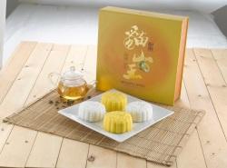 和南 - 貓山王榴槤冰皮月餅 (4 個禮盒裝)
